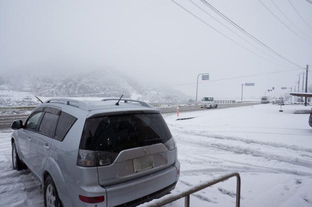 岡山へ雪中行軍!~復路は高速通行止め(汗)~-001