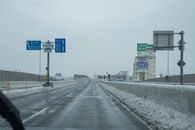 岡山へ雪中行軍!~復路は高速通行止め(汗)~-007