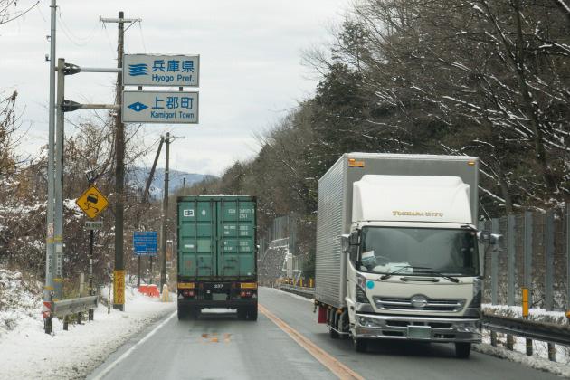 岡山へ雪中行軍!~復路は高速通行止め(汗)~-012