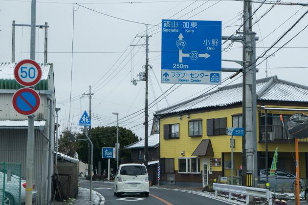 岡山へ雪中行軍!~復路は高速通行止め(汗)~-018