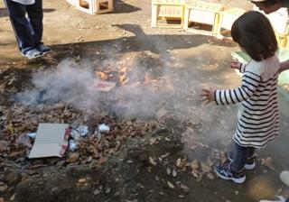 ブログ2 1109焼き芋 (1)