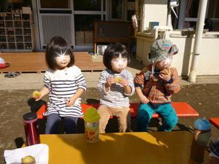 ブログ2 1109焼き芋 (2)