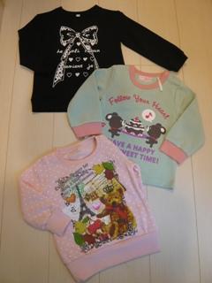 ブログ2 1111買い物 (1)