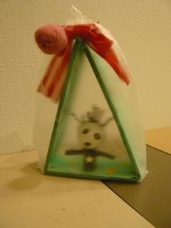 ブログ2 1123クリスマス (1)
