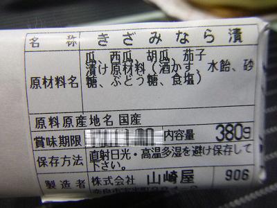 P1200115.jpg