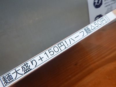 P1210052.jpg