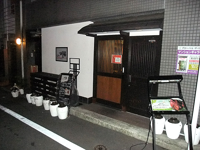 圳陽(SEN YO) 店