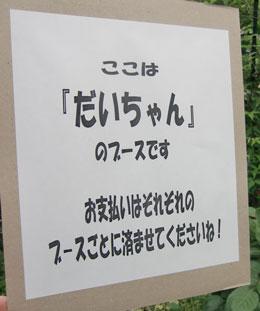 bu-su2013-6.jpg