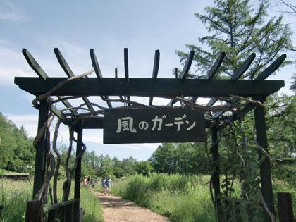 kazenoga-den2013-7.jpg