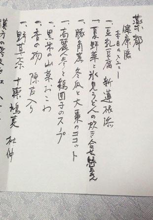 yakuto2013-7.jpg