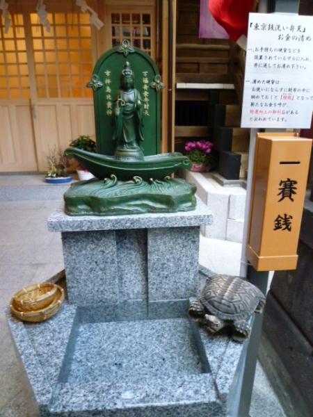 小網神社♪