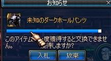 ScreenShot2013_0411_184808753.jpg