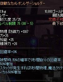 ScreenShot2013_0411_185432211.jpg