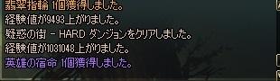 ScreenShot2013_0412_165035269.jpg