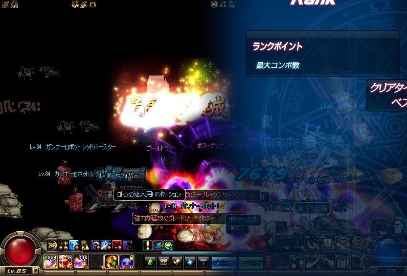 ScreenShot2013_0415_010757309.jpg