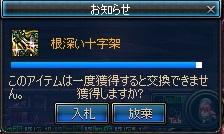 ScreenShot2013_0521_193752252.jpg