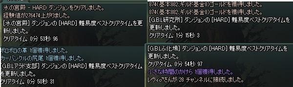 ScreenShot2013_0525_184323502.jpg