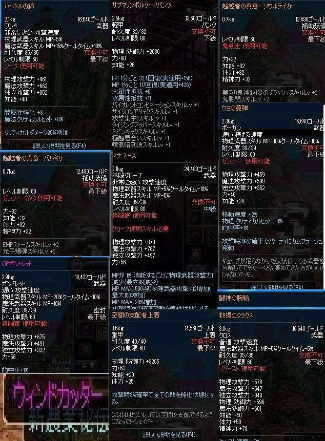 ScreenShot2013_0614_114739620.jpg