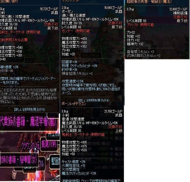 ScreenShot2013_0617_192854920.jpg