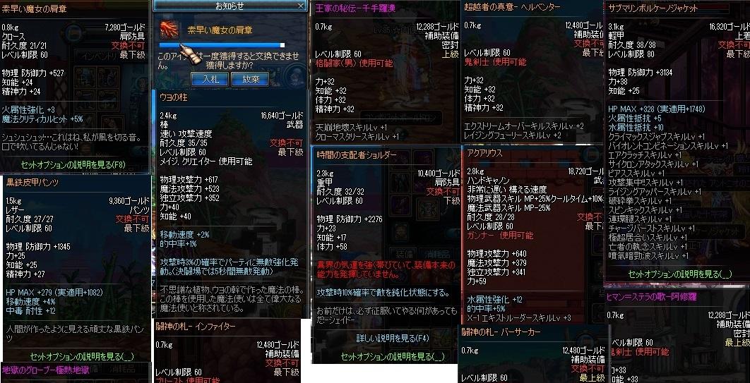 ScreenShot2013_0618_191118710.jpg