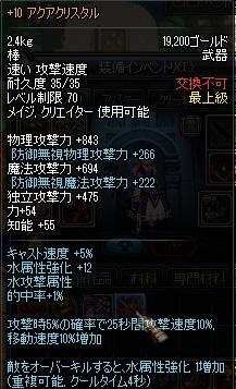 ScreenShot2013_0621_003649236.jpg