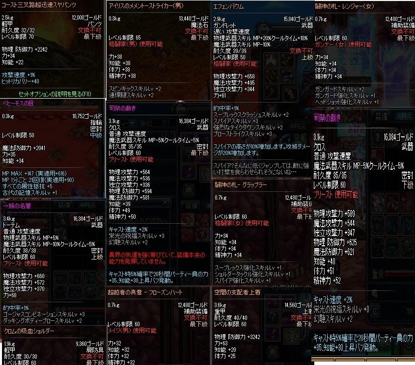 ScreenShot2013_0621_212102442.jpg