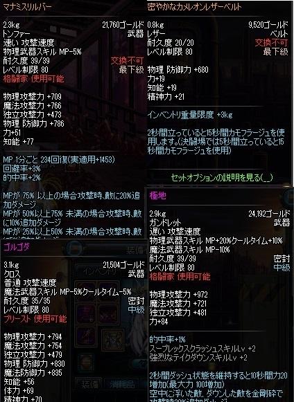 ScreenShot2013_0623_210548159.jpg