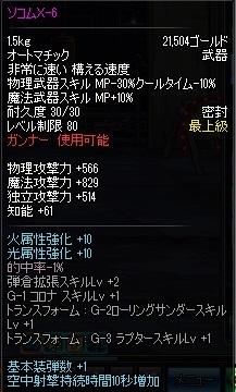 ScreenShot2013_0623_212844911.jpg