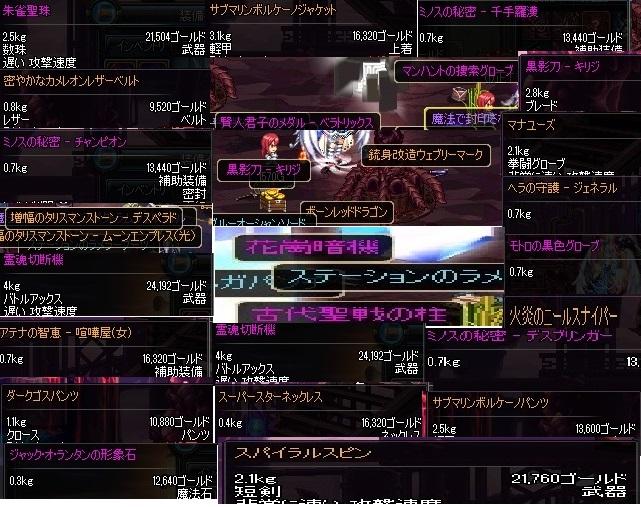 ScreenShot2013_0624_225239352.jpg
