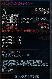 ScreenShot2013_0625_003512937.jpg