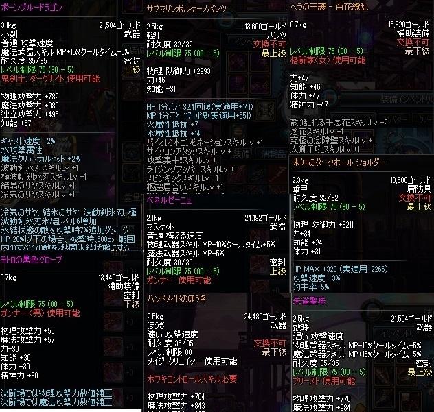 ScreenShot2013_0713_140214835.jpg