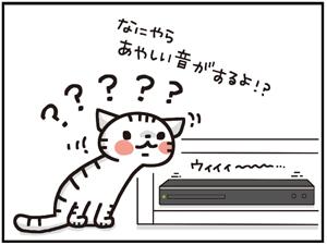 DVDプレーヤー3