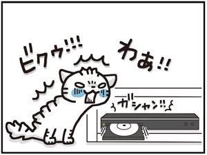 DVDプレーヤー4