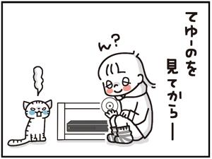 DVDプレーヤー5