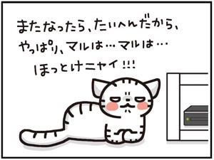 DVDプレーヤー9
