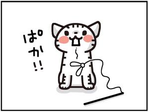 びみょう5