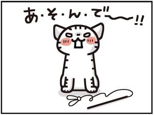 びみょう6