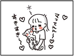 すきすき1