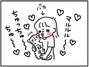 すきすき2