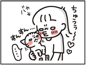 すきすき3