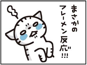 すきすき5