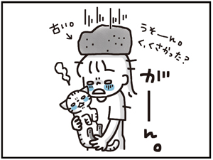 すきすき6