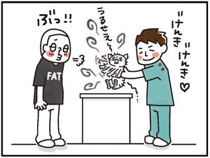 健康チェック7