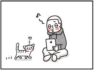 忠猫マル公2