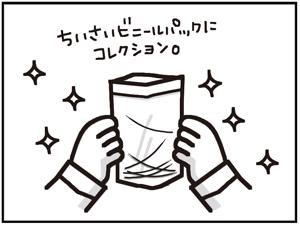 たのしみ5