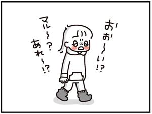 行方不明2