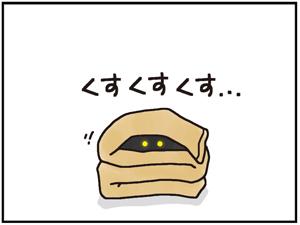 行方不明7
