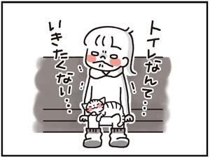 はいぼく7