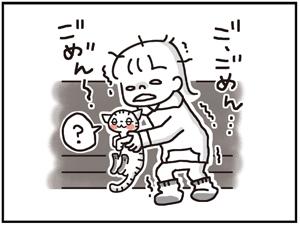 はいぼく11