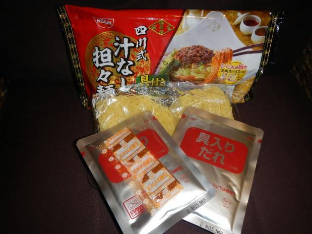 汁なし坦々麺 (2)